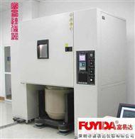 THV系列溫濕度振動三綜合試驗箱