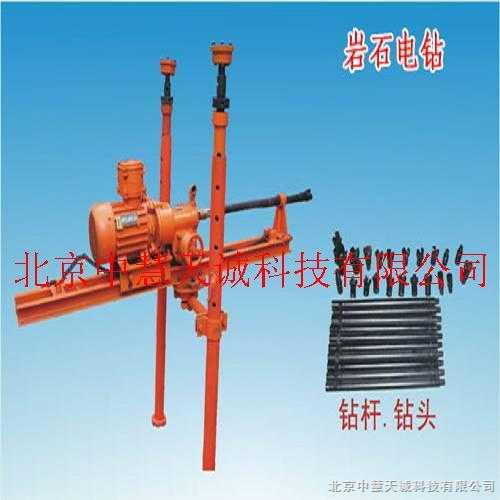煤矿用钻架支撑岩石电钻