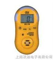 CO-110一氧化碳检测仪|CO-110|