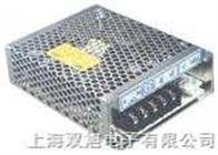 S-120-5V开关电源|S-120-5V|