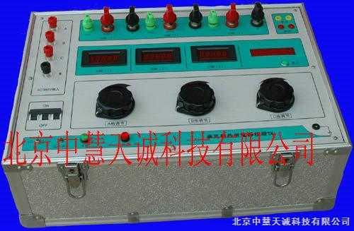 热继电器测试仪