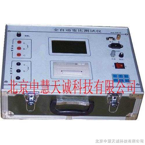 变比组别测试仪/变压器变比组别测试仪