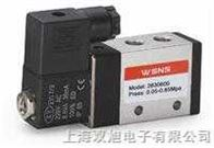 XQ-35104二位五通双电控阀|XQ-35104|
