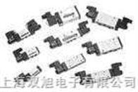 XQ-351541.1二位五通双电控阀(中泄)|XQ-351541.1|