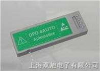 DPO-4USB模块 |DPO-4USB|