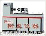 HY-1000NM材料扭转试验机