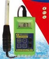 SM-801便携式pH/EC/TDS测试仪|SM-801|