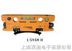 水平尺LS-164