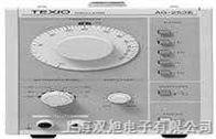 AG-253E音频信号发生器|AG-253E|