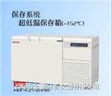 MDF-C2156VAN超低温保存箱MDF-C2156VAN