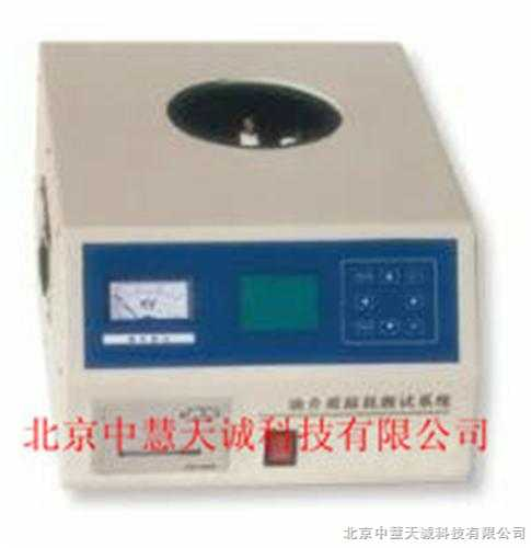 油介质损耗测试仪
