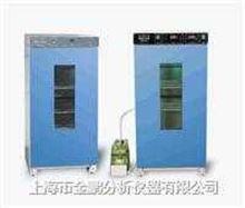 MJ-160/180型MJ-160/180型霉菌培养箱
