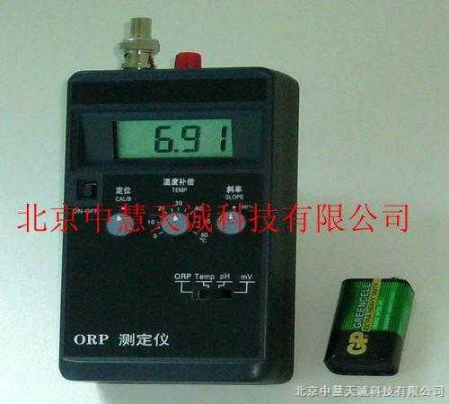 数显示便携式氧化还原电位测定仪