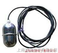FYKG高温不锈钢电缆浮球开关|FYKG|