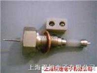 UDZUDZ电极点液位计|UDZUDZ|