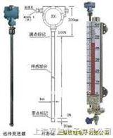DS系列液位变送器|DS系列|