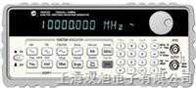 CS-164合成扫频信号发生器|CS-164|