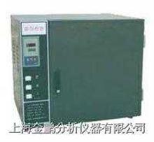 105-0A新型105-0A新型数显鼓风干燥箱