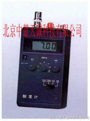 便携式数显PH计/酸度计