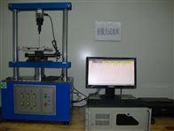 1220WS加宽型插拔力试验机