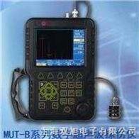 MUT-600B超声波探伤仪|MUT-600B|