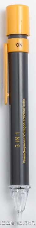 三合一非接触式相序笔-验电笔