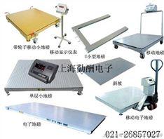 东莞市1t电子秤反应釜电子称电子磅秤地磅