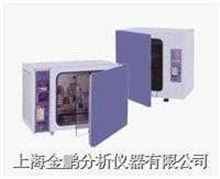 HH.CP-TW型HH.CP-TW型二氧化碳培养箱