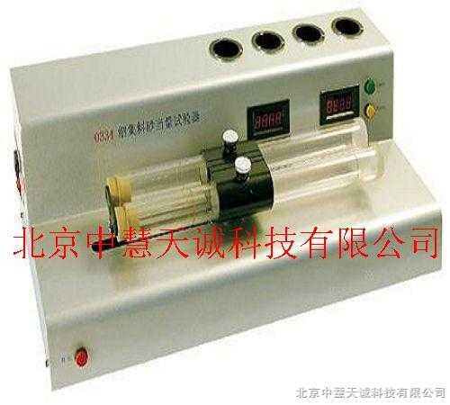 细集料砂当量试验器 型号:CJDZ-YD-0334