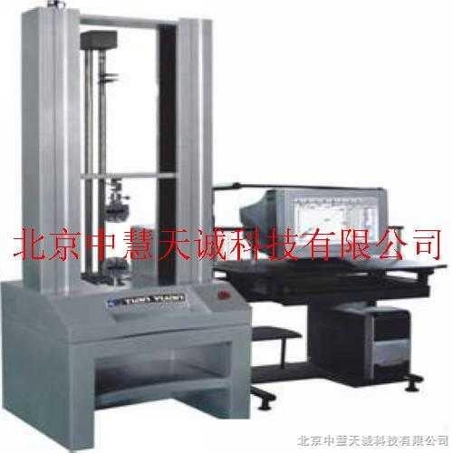薄膜拉力机/薄膜拉力试验机50-5000N