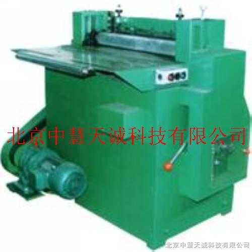 自动橡胶剪切机 型号:KDY/UY-4008