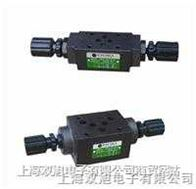 MTCV-03B叠加式单向节流阀 |MTCV-03B|