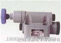 YF-B10H4-S溢流阀|YF-B10H4-S|