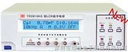 YD2810HBYD2810HB│常州扬子│YD2810HB型LCR数字电桥