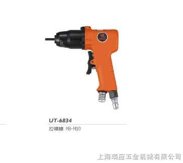 台灣西瑞氣動鉚螺母槍