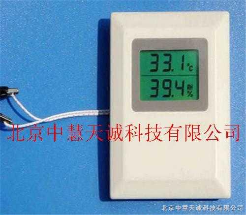 壁挂式电流型温湿度变送器/带温度/湿度显示功能
