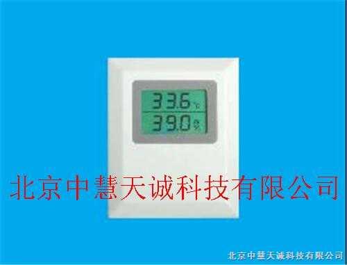 壁挂式电压型温湿度变送器/带温度/湿度显示功能