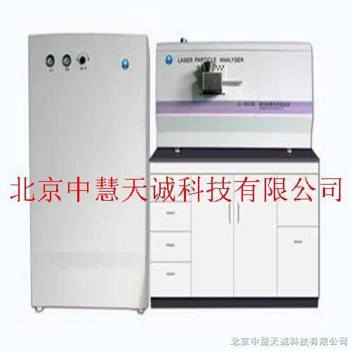 干湿两用自动激光粒度仪 型号:KCJL-6000