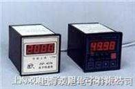 ZSP-401电子转速表|ZSP-401|