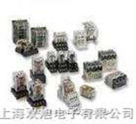 SGD-3(GD-4AT)并条光电继电器|SGD-3(GD-4AT)|