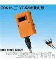 GDN16-CF500W光电继电器|GDN16-CF500W|