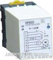 SKJ-C电子速度继电器|SKJ-C|