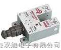 GZ-20红外光电转换器|GZ-20|