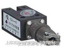 GZ-6红外光电转换器|GZ-6|