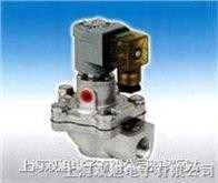 SMF-Z-15P直角式电磁脉冲阀|SMF-Z-15P|