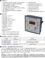 RPCF3-16分相控制器|RPCF3-16 |