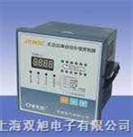 JKW2C-8控制器 |JKW2C-8|