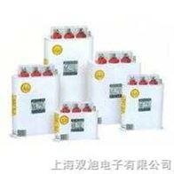BSMJ0.4-1-3电容器|BSMJ0.4-1-3|
