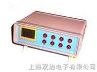 DP1000-IIICF中文数字压力计(智能压力风量仪)|DP1000-IIICF|