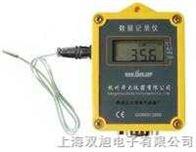 ZDR-11L温度记录仪|ZDR-11L|